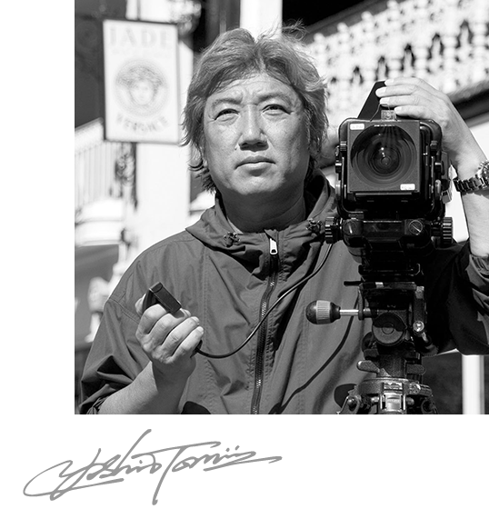 富井 義夫